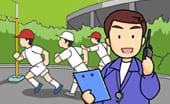 学校・幼稚園